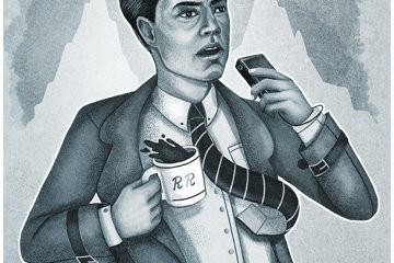 Twin Peaks Tribute by Muti: Dale Cooper