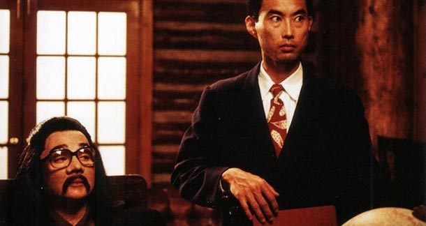 Fumio Yamaguchi and assistant (Twin Peaks)