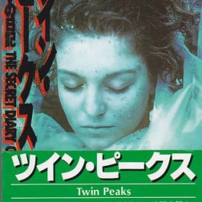 The Secret Diary Of Laura Palmer: Every Cover Of Every Edition